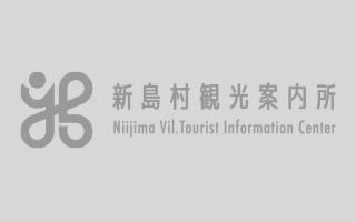 【おしらせ】羽伏浦キャンプ場の閉鎖継続について