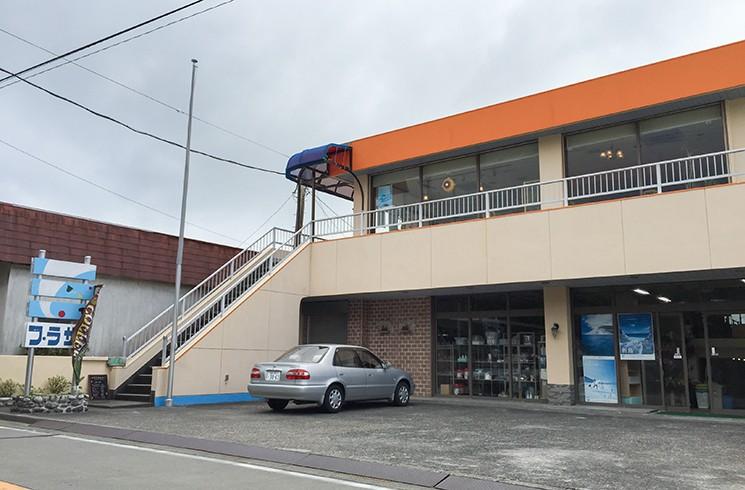 e_plaza